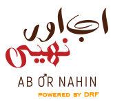Ab Aur Nahin